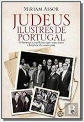 JUDEUS ILUSTRES DE PORTUGAL